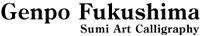 Genpo Fukushima Ofiicial Website